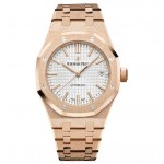 Audemars Piguet Royal Oak Frosted Gold Watch Replica 15454OR.GG.1259OR.01