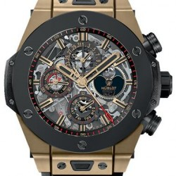 Hublot Big Bang Alarm Repeater Watch Replica 403.MC.0138.RX