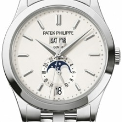 Patek Philippe Complications Annual Calendar Watch Replica 5396/1G-010
