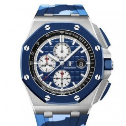 Audemars Piguet Royal Oak Offshore Camouflage Watch Replica 26400SO.OO.A335CA.01