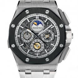 Audemars Piguet Royal Oak Offshore 44mm Watch Replica 26571IO.OO.A010CA.01